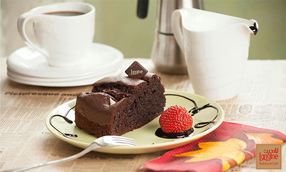 Langine Bakery & Café
