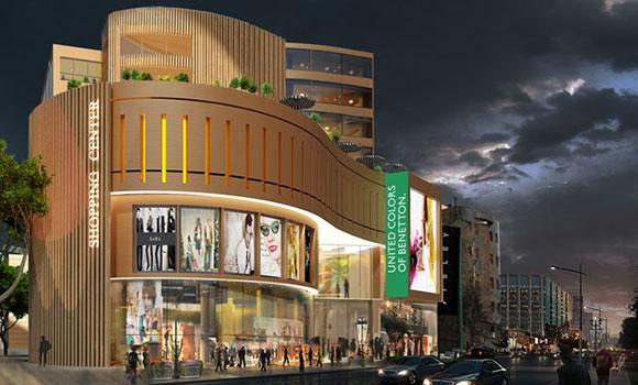 Andarzgoo Commercial Center