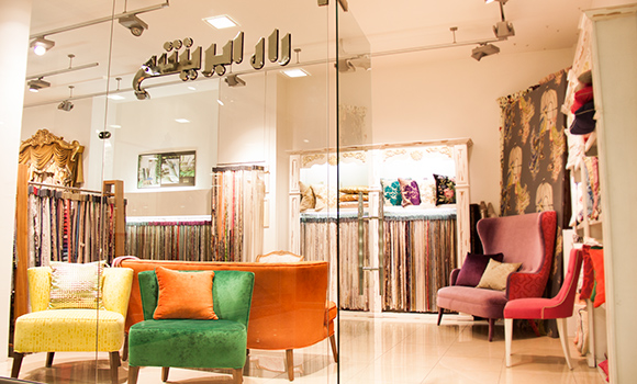 Rah-e-Abrisham Gallery