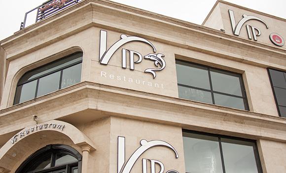 V I P Restaurant