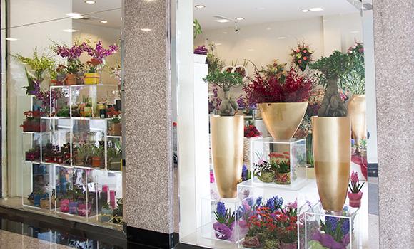 Nahal Flower Shop Top Ten Tehran