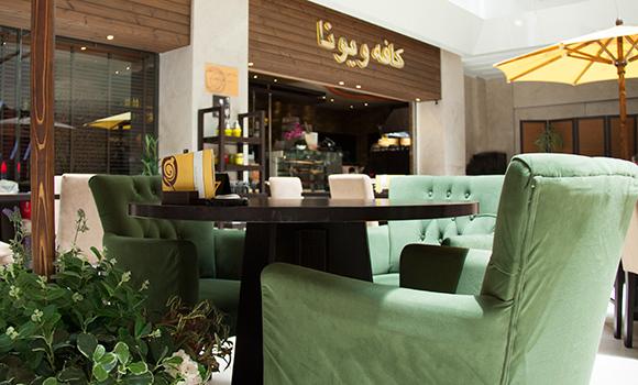 Viuna Café