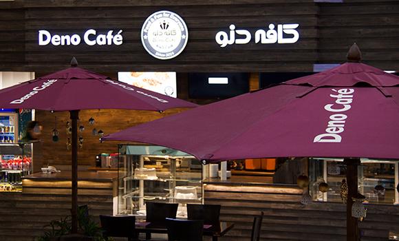 Deno Café