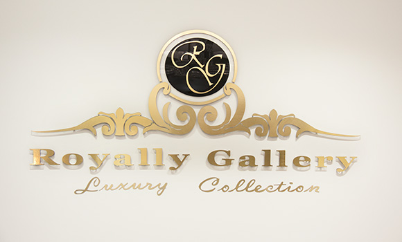 Royally Watch Gallery