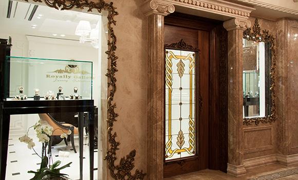 Royally Watch Gallery