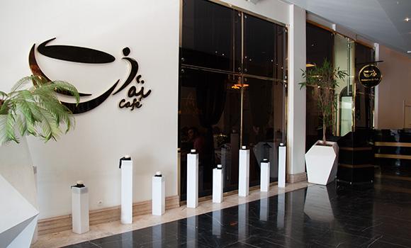 J'ai café & Restaurant