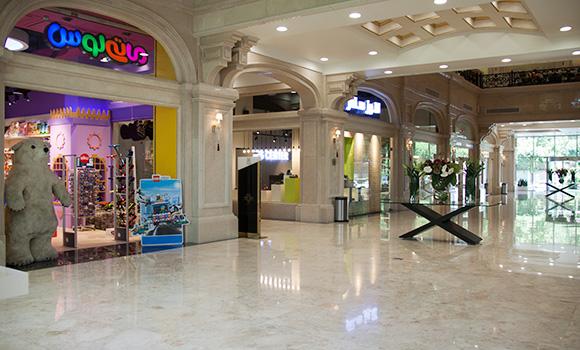 Sky Center Mall