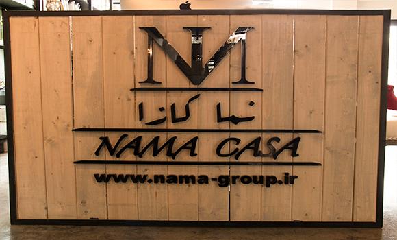 Nama Casa