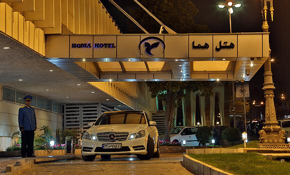 Homa Hotel
