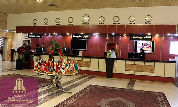 Parsian Esteghlal Hotel