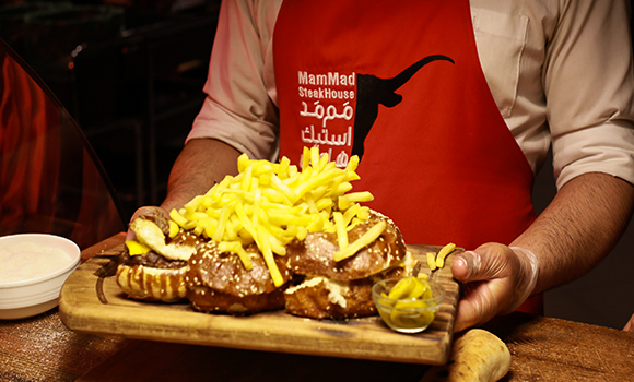 Mam Mad Steak House