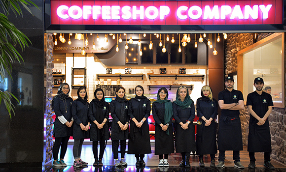 The Coffeeshop Company