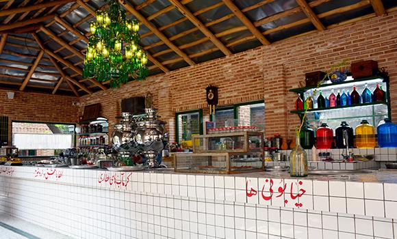 Rouhi Café
