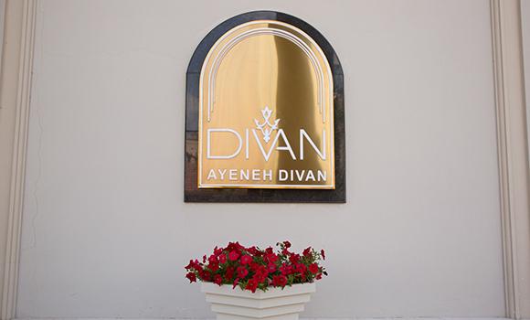 Ayeneh Divan