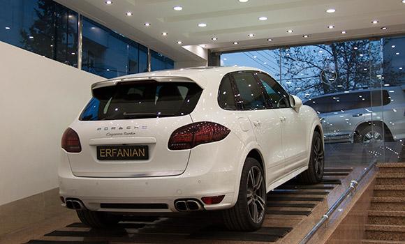 Erfanian Auto Gallery