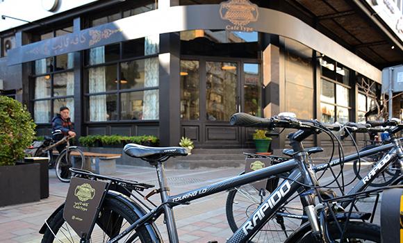 Type Café