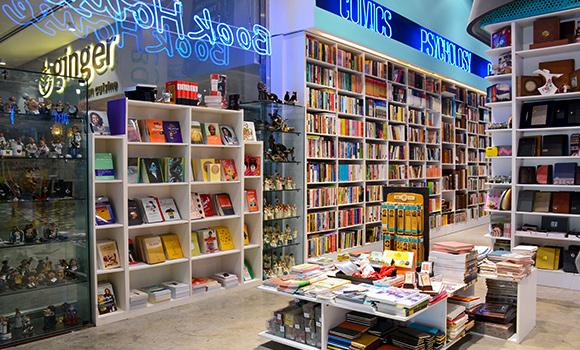 Jam Book house
