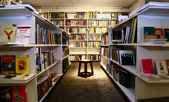 Fereshteh Book City