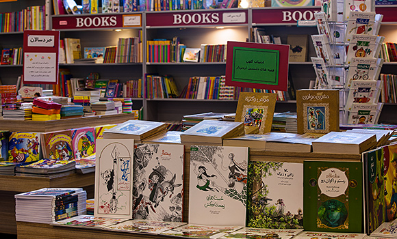 Alef Book City