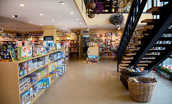 Ebn Sina Book City